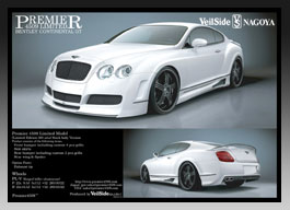 Bentley Continental GT Premiere 4509 リミテッドモデル
